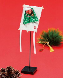 《 正月 装飾 》Parer/パレ 獅子凧飾りL グリーン 新年 インテリア