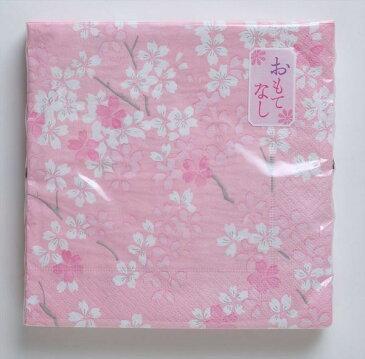 《 造花 資材 》花びし/ハナビシ 千代桜ピンク33x33cm20枚入り ピンクパーツ