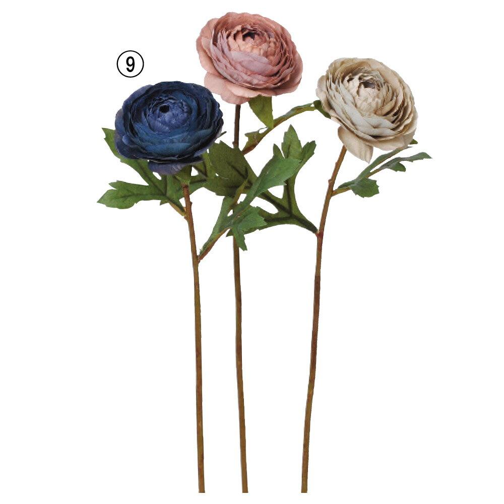《 造花 》◆とりよせ品◆Asca(アスカ) ラナンキュラスインテリア インテリアフラワー
