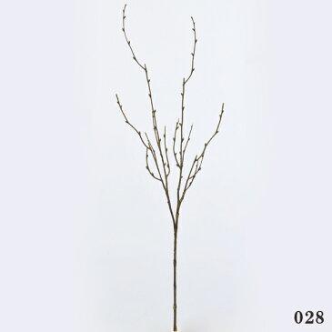 《 造花 グリーン 》Asca/アスカ ウィロー ブラウン枝 長い 大きい