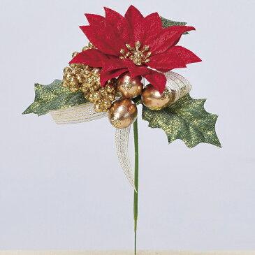 《 クリスマス 造花 ポインセチア 》Asca/アスカ ポインセチアピック (1袋6本入) インテリア
