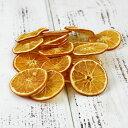 《 ドライフラワー 》★即日出荷★Coretrading/コアトレーディング オレンジスライス ワークショップ