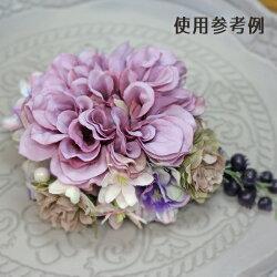 《 造花 》☆即日出荷☆アスカ/アスカ(ソクジツ) ダリアピックインテリア インテリアフラワー