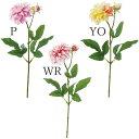 《 造花 》◆とりよせ品◆Poppy プリマダリア(1セット...