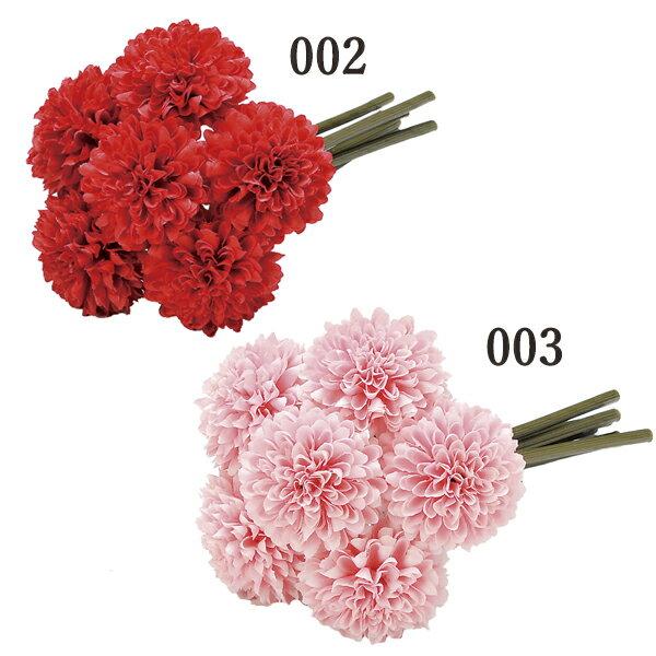 造花・人工観葉植物, 造花  (16) 33164