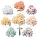 《 造花 》☆即日出荷☆アスカ/アスカ(ソクジツ) マムバンチ(1束3本)和 菊