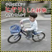 自転車プラン<節約コース(家族型)>【超かんたん保険】【自転車】【保険】【自転車保険】