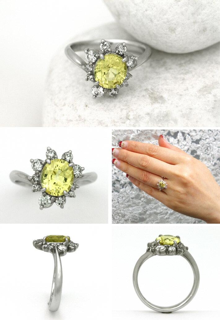 プラチナ レモンイエロー サファイア 2.119ct ダイヤモンド 0.418ct リング