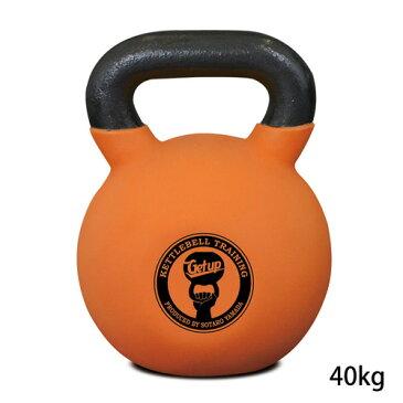 【isami イサミ オフィシャルサイト】Get Up ケトルベル 40kg