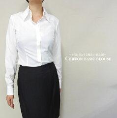 アイロン不要でお手入れ簡単♪ベーシックで使いやすい長袖レディースシャツ。形態安定性の高い...