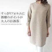 シャンブレー リボンデザインチュニック ファッション アラフォー プレゼント