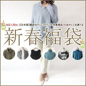 レディース ハイテンションチュニックパンツ カーディガン チュニック ファッション アラフォー プレゼント