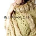 ラビットファー×ニットポンチョコートジャケット ミセス ファッション ...