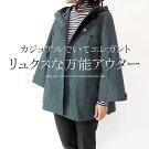 クロスマフラーイレギュラーヘムチュニックミセスファッション50代40代60代70代アラフォー秋冬母の日プレゼント