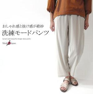 【日本製】ドレープワイドテーパードパンツ 50代 ミセス ファッション 40代 60代 70代 女性 春夏 レディース アラフォー 母の日 プレゼント