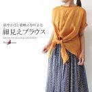 【日本製】上質強撚コットン100%デザインスリーブカットソーミセスファッション50代40代60代春夏レディース綿アラフォー母の日プレゼント