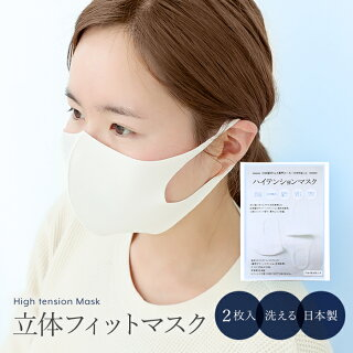 夏用のマスク生地は?おすすめの夏マスク10選!