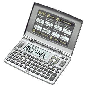 CASIO 電子辞書「EX−word シンプル/スタンダードモデル」 XD‐90