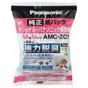 合計3,000円以上で日本全国送料無料!更に代引き手数料も無料。【ポイント2倍】Panasonic 交換用 ゼオライト脱臭紙パック(M型Vタイプ) AMC−ZC5