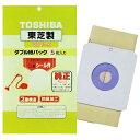 東芝 掃除機用紙パック (5枚入) 防臭加工 シール弁付きダブル紙パック VPF?6