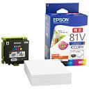 EPSON インクカートリッジ(カラー4色一体型)+L版写真用紙100枚セット ICCL81V