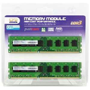 CFD DDR3−1600 240pin DIMM (8GB 2枚組) W3U1600PS‐8G画像