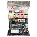 三菱 掃除機用紙パック (5枚入) 炭脱臭紙パック MP?9