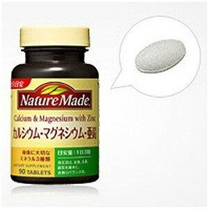大塚製薬 ネイチャーメイド カルシウム・マグネシウム・亜鉛