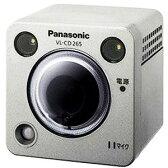 パナソニック 「屋外タイプ」センサーカメラ VL‐CD265(送料無料)