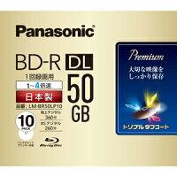 パナソニックLM‐BR50LP10