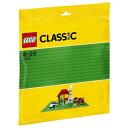 LEGO レゴブロック 10700 クラシック 基礎板(グリーン)