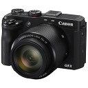 Canon コンパクトデジタルカメラ PowerShot G3 X PSG3X(送料無料)