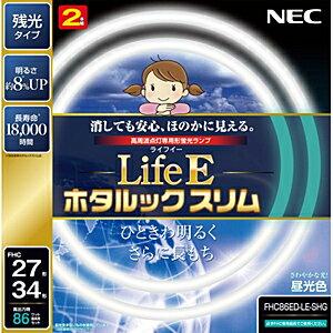 NEC LiteEホタルックスリム 27形+34形 2本入 FHC86ED‐LE‐SHG