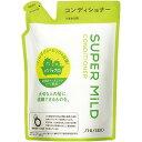 資生堂 SUPER MIiLD(スーパーマイルド コンディショナー (つめかえ用)(400mL)