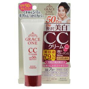 CCクリームUV / SPF50+ / PA++++ / 01(自然な肌色) / 50g