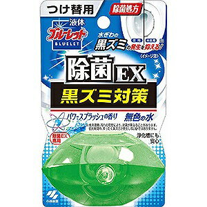 小林製薬 「トイレ用洗剤」液体ブルーレット除菌EX パワースプレッシュの香り 無色の水 つけ替用 エキタイブルーレットジョキンカエPS