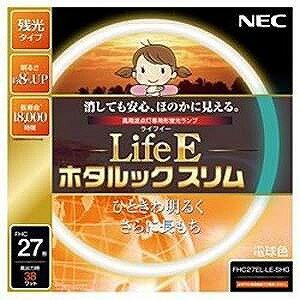 NECライティング 丸形スリム蛍光灯「LifeEホタルックスリム」(27形・電球色) FHC27EL‐LE‐SHG
