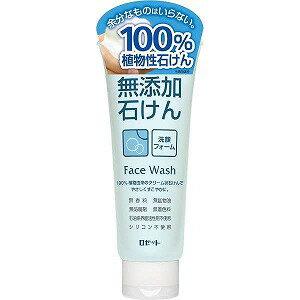 無添加石けん 洗顔フォーム 140g ムテンカセッケンセンガン(140