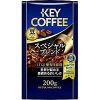「キーコーヒー」ライブパック コーヒー豆 スペシャルブレンド(200g袋) LPスペシャルブレンド