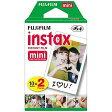 富士フィルム チェキ インスタントカラーフィルム instax mini 2パック(10枚入×2) INSTAXMINIWW2