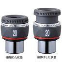 ビクセン 31.7mm径接眼レンズ(アイピース) SLV20mm