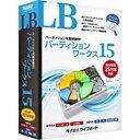 ライフボート LB パーティションワークス 15 LB パー...