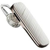 プラントロニクス スマートフォン対応「Bluetooth4.1」片耳ヘッドセット USB充電ケーブル付 EXplorer 500 (ホワイト)(送料無料)