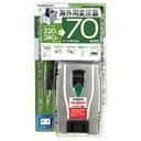 カシムラ 海外用変圧器220−240V/70VA WT‐52E