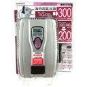 カシムラ 海外用変圧器110−130V/300VA220−240V/200VA WT‐74M