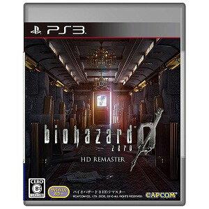 カプコン PS3ソフト バイオハザード0 HDリマスター