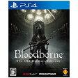 ソニー・コンピュータエンタテインメント PS4ソフト Bloodborne The Old Hunters Edition 通常版(送料無料)