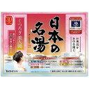 バスクリン 日本の名湯 くつろぎの美人湯 30g×10包(ボディケア用...