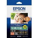 EPSON 写真用紙「光沢」(2L判・50枚) K2L50PSKR