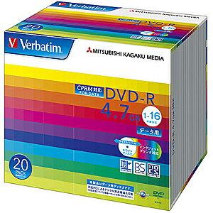 三菱ケミカルメディア データ用DVD−R CPRM付き(1−16倍速/4.7GB)20枚パック DHR47JDP20V1